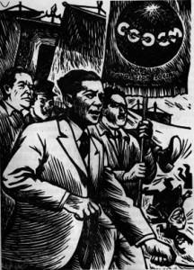 Confederación General de Obreros y Campesinos de México