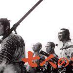 Imagen de la película Los siete samuráis de Akira Kurosawa
